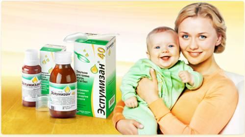 Эспумизан и мама с ребенком