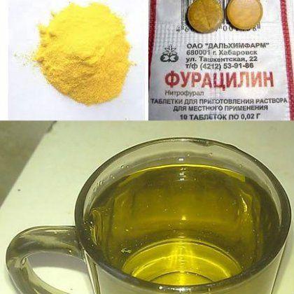 Приготовление раствора фурацилина