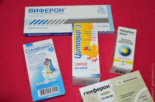 Лекарства от простуды новорожденному thumbnail