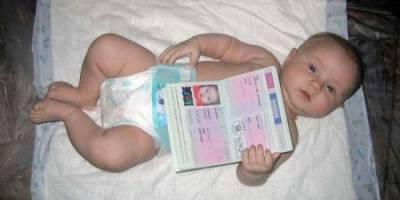 Младенец с загранпаспортом