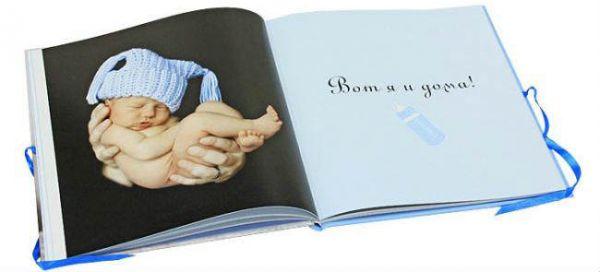Фото в детском альбоме