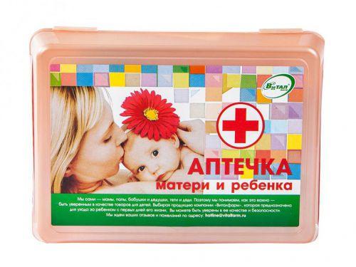 Аптечка матери и ребенка