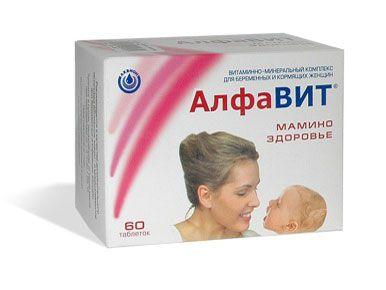 Витамины для кормящих мам, какие лучше пить при грудном вскармливании отзывы
