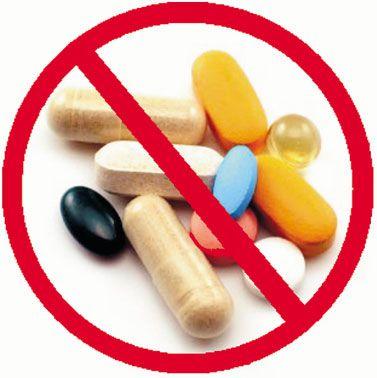 Запрет к приему таблеток