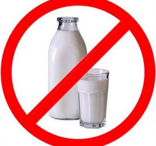 Запрет на коровье молоко