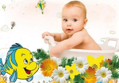 Ванночка с ромашкой