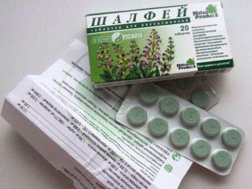 Шалфей в таблетках