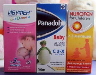Лекарства для снижения температуры у младенцев