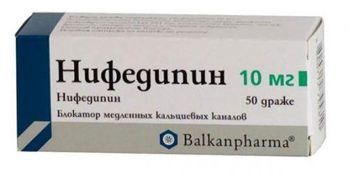 Нифедипин
