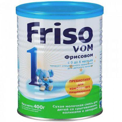 Фрисовом