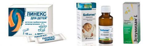 Лекарства от газообразования