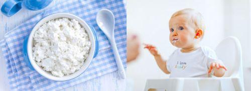 Творог для младенцев