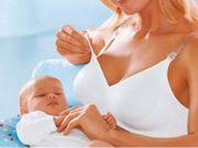Прокладки для груди при грудном вскармливании