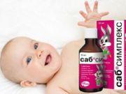 Саб Симплекс для новорожденных