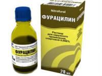 Раствор фурацилина