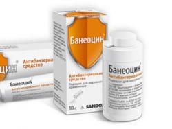 Присыпка Банеоцин