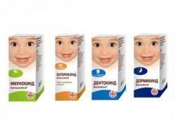 Гомеопатические средства для лечения детей