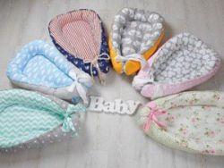 Гнездышки для новорожденных