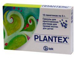 Чай Плантекс